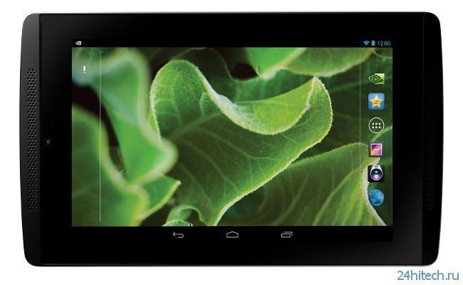 Планшет Tegra Note 7 доступен для заказа по цене в 0