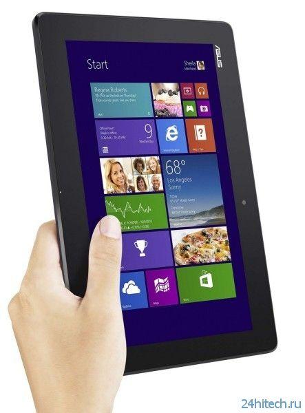 Продажи планшетов с Windows 8.1 не оправдали ожиданий