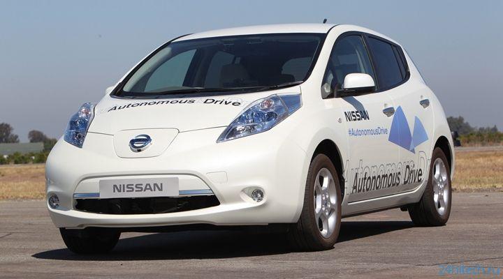 Роботизированные автомобили Nissan выезжают на дороги Японии
