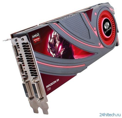SAPPHIRE Radeon R9 290 – новая видеокарта для геймеров и энтузиастов