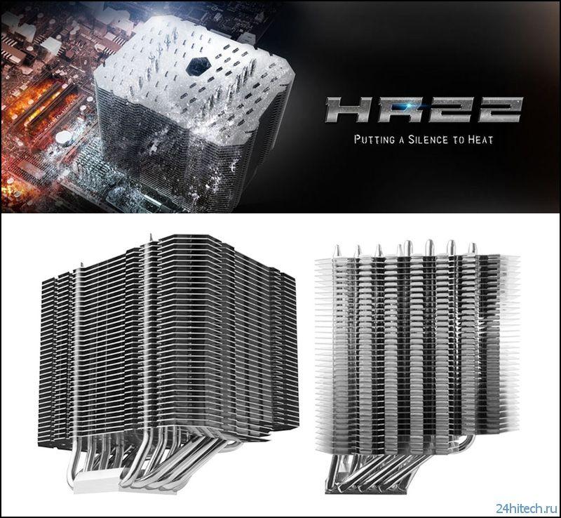 Thermalright анонсировала пассивный CPU-суперкулер HR22
