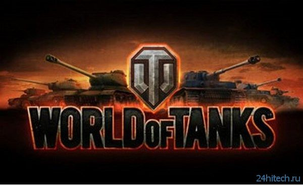 В World of Tanks появился новый режим «Командный бой»