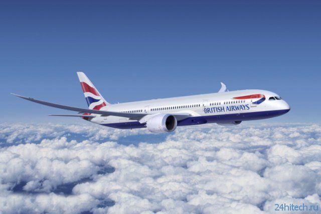 В самолётах станет доступна высокоскоростная мобильная связь