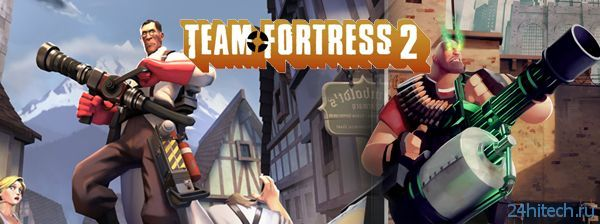 Valve выпустили обновление для Team Fortress 2