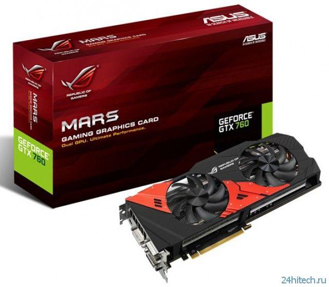 Видеокарта ASUS ROG MARS 760 опережает NVIDIA GeForce GTX TITAN в некоторых игровых бенчмарках