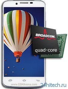 Xolo избрала однокристальную систему Broadcom в качестве аппаратной основы смартфона Q1000 Opus
