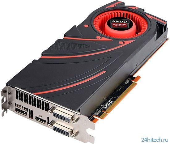 AMD без лишнего шума представила OEM-видеокарты Radeon R9 260 и 255