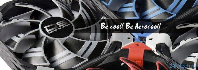 Aerocool анонсировала корпусные вентиляторы Dead Silence