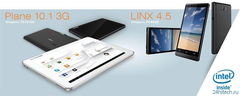 Digma представила два планшета и смартфон на процессорах Intel