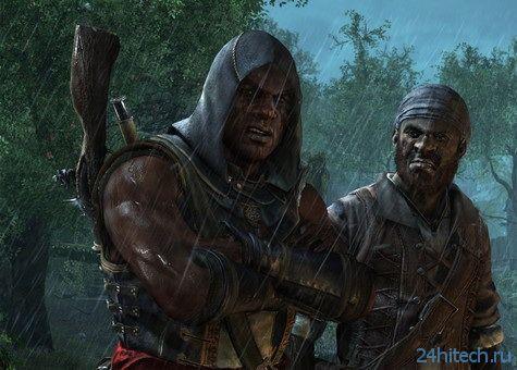 Дополнение Assassin's Creed 4: Freedom Cry объявило войну рабству