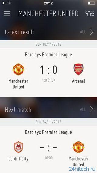 FIFA выпустила официальное приложение для iOS и Android
