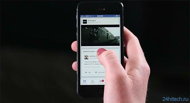 Facebook начала показывать видеорекламу в лентах пользователей
