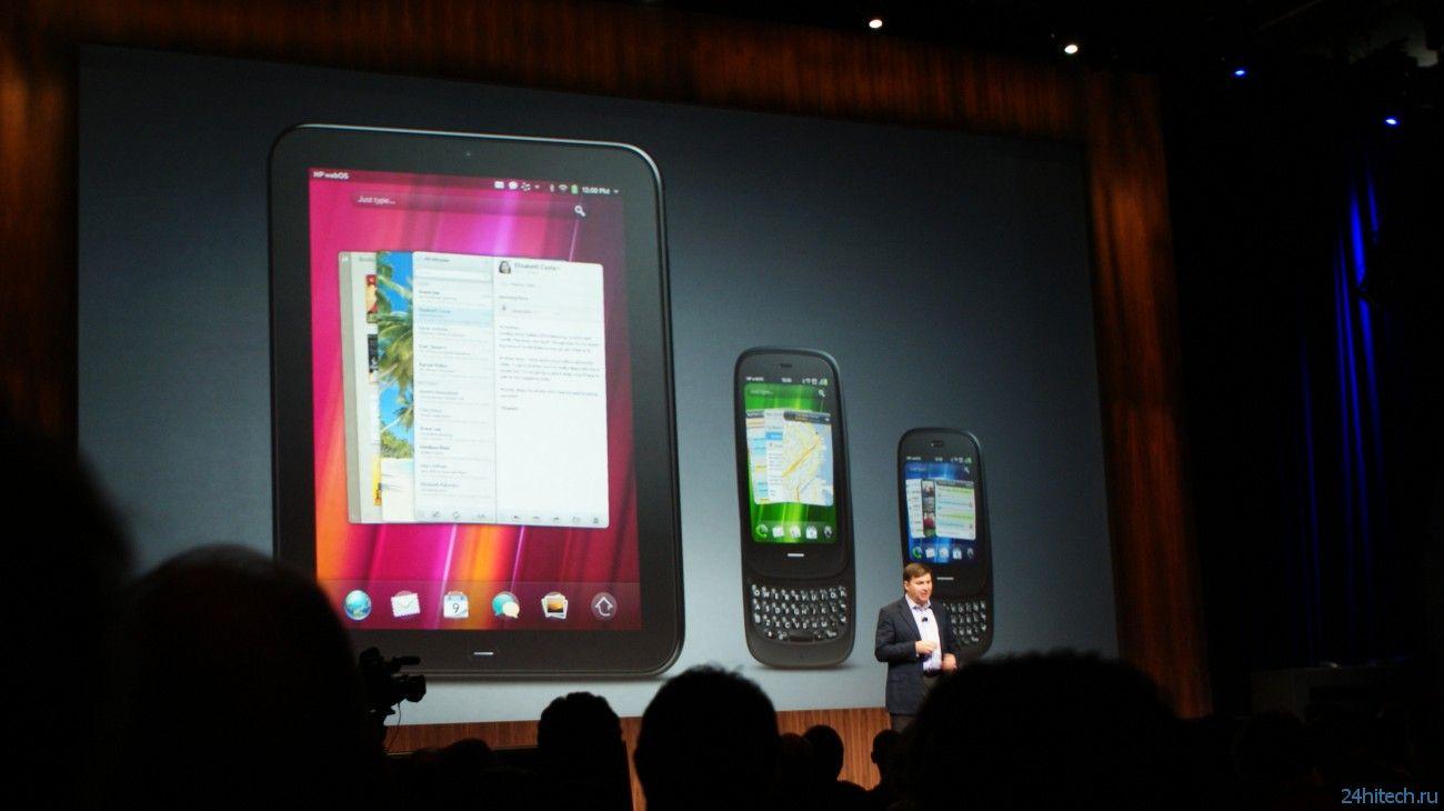 HP возвращается на рынок смартфонов с помощью планшетов