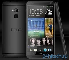 HTC One max обрел черный окрас