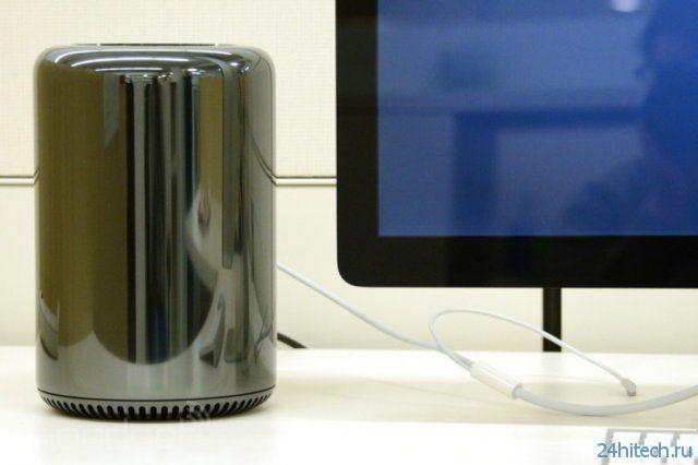 Живые фотографии Apple Mac Pro (14 фото)