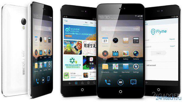 Китайский Meizu MX2 подешевел и получил обновление Flyme 3 (видео)