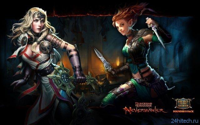 Начался открытый бета-тест русской версии Neverwinter Online