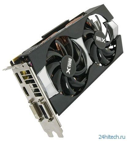 Новая видеокарта SAPPHIRE Radeon R9 270X Dual-X OC с 4-мя ГБ видеопамяти