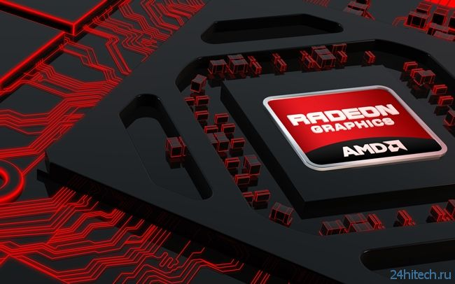 Обновлённые планы AMD по выпуску процессоров в 2014 году