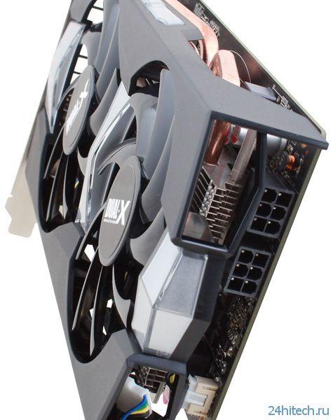 Sapphire использует в 3D-карте Radeon R9 270 Boost OC Edition систему охлаждения Dual-X