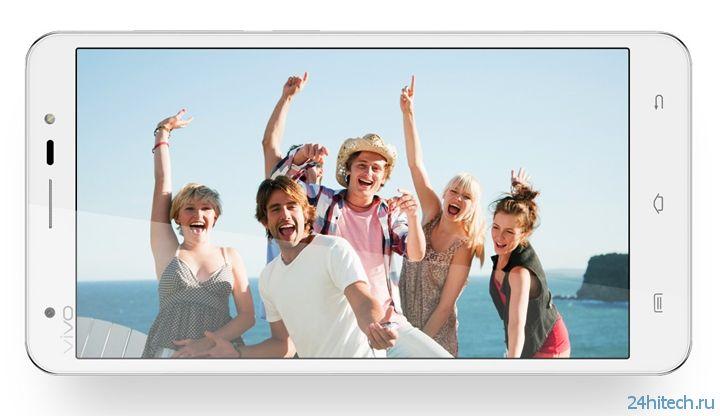 Смартфон Vivo Y20 с 5,5-дюймовым дисплеем формата 720p