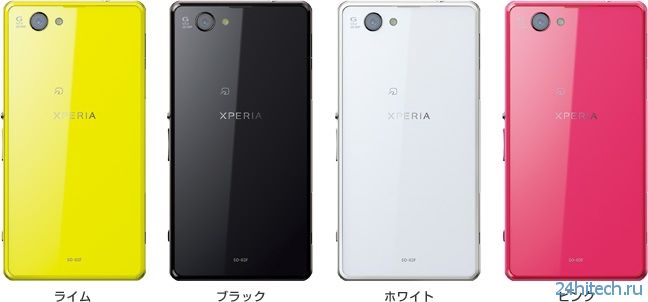 Sony Xperia Z1 f: мини-флагман продается в Японии за 8
