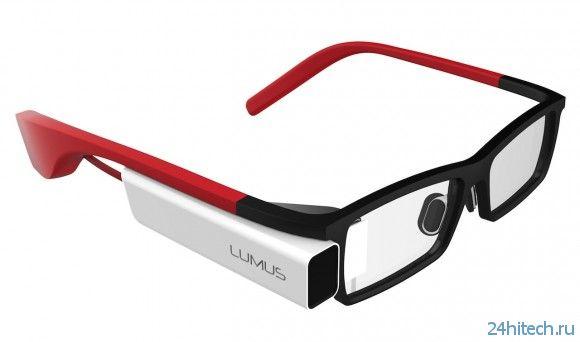 Умные очки от разработчика армейских гаджетов (3 фото)