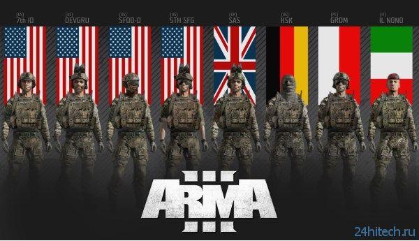 Второй одиночный эпизод Arma 3 выйдет в январе