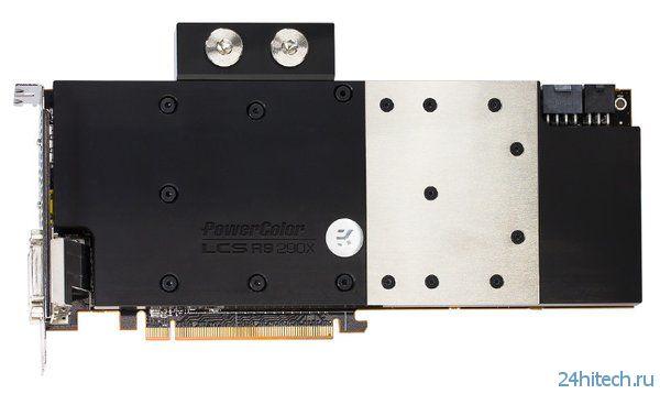 Вышла разогнанная видеокарта PowerColor Radeon R9 290X LCS
