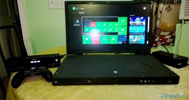 Xbox One в корпусе ноутбука (видео)