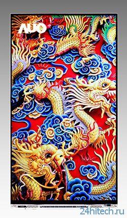 """AUO с декабря приступила к массовому выпуску 6"""" панелей (2560×1440) для смартфонов"""
