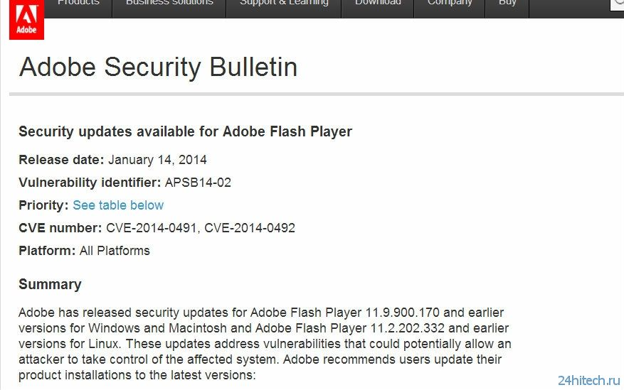 Adobe выпустила патч для Flash Player с исправление критических брешей
