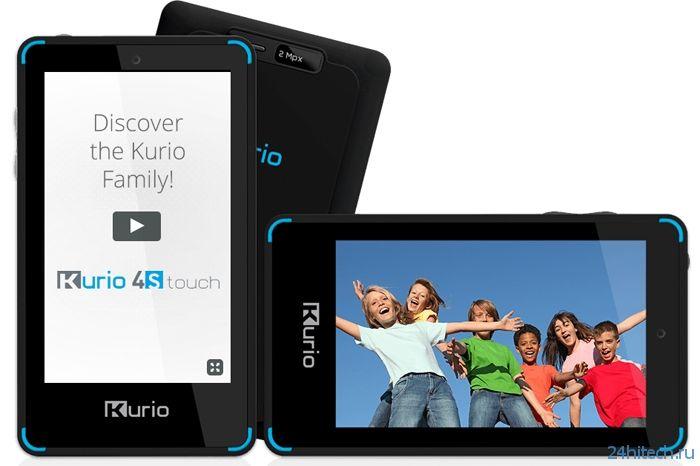 Безопасный Android-смартфон Kurio 4S для детей