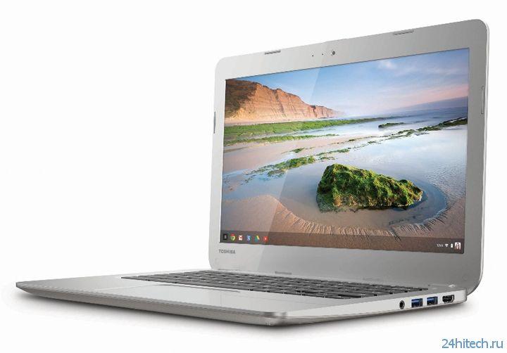 CES 2014: Toshiba представила первый Chromebook с 13-дюймовым дисплеем