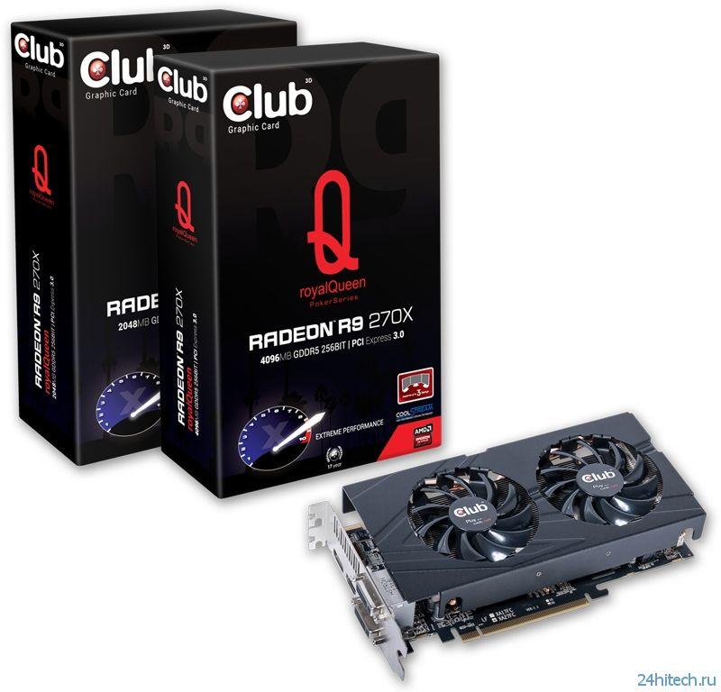 Club 3D Radeon R9 270X royalQueen в версиях с 2 и 4 Гбайт видеопамяти