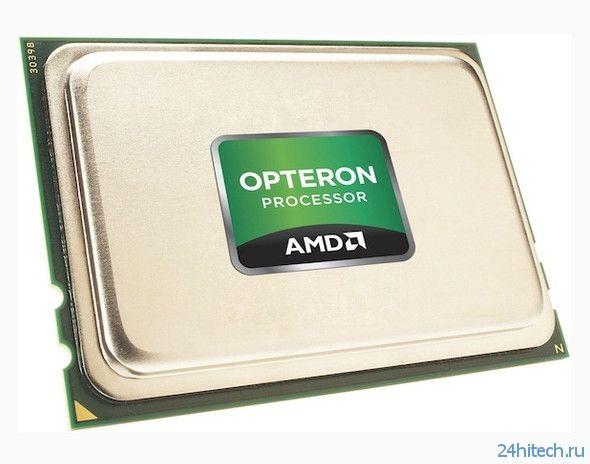 Дебют пары новых серверных процессоров AMD Opteron 6300