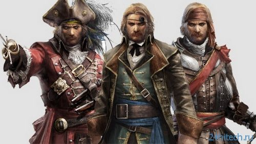 Illustrious Pirates – новые пиратские приключения для Assassin's Creed 4