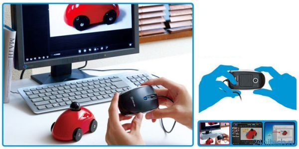 Компьютерная мышка с камерой (3 фото)