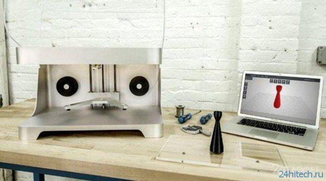Первый в мире 3D-принтер, печатающий углеродным волокном (видео)