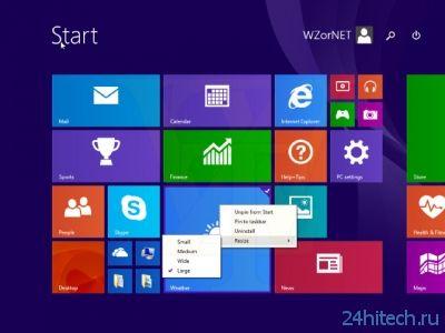 Последние утечки данных о Windows 8.1 Update 1 намекают об изменениях в стартовом меню