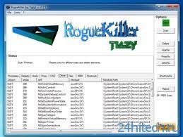 RogueKiller v.8.8.1 - бесплатная утилита для борьбы с вредоносным ПО
