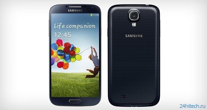 Samsung Galaxy S5 может получить уникальный аккумулятор с функцией быстрой зарядки