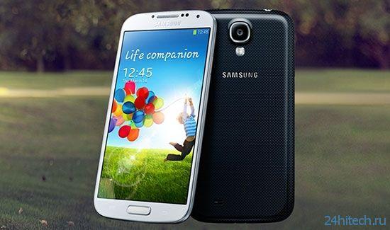 Samsung готовит смартфоны с разрешением AMOLED-экрана 2560×1440 и даже 4K