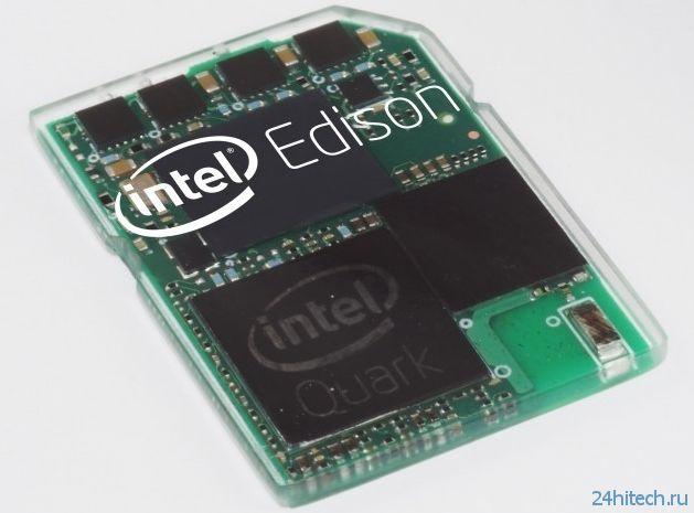 Самый маленький в мире компьютер (3 фото)