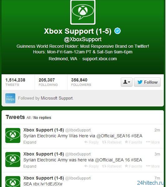 Сирийские хакеры взломали аккаунты Microsoft в Твиттере