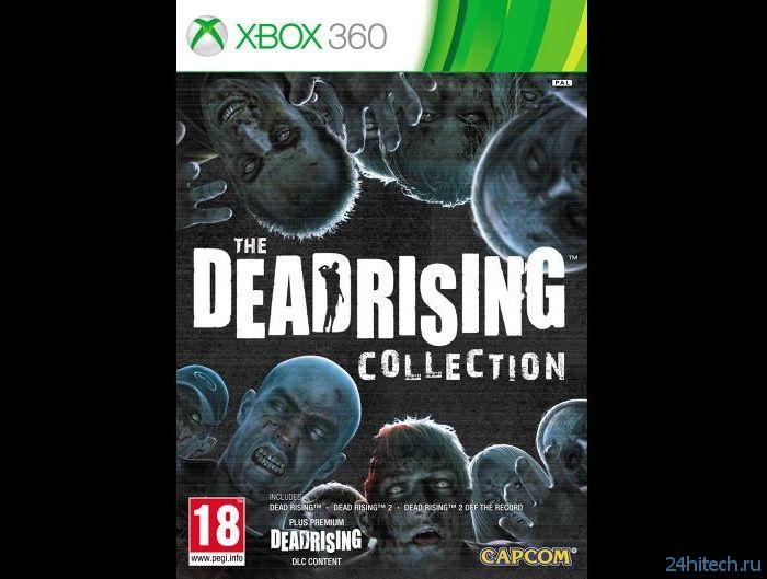 В марте состоится европейский релиз Dead Rising Collection