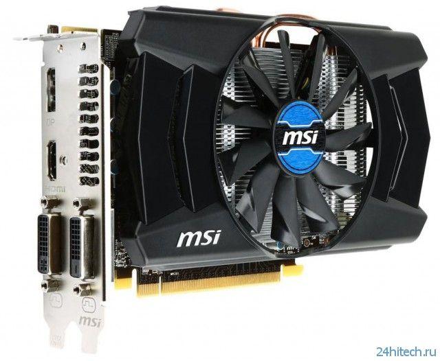 Видеокарта MSI R7 260 1GD5 OC уже доступна