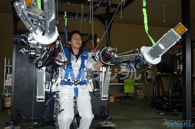 Япония начинает массовое производство экзоскелетов (видео)