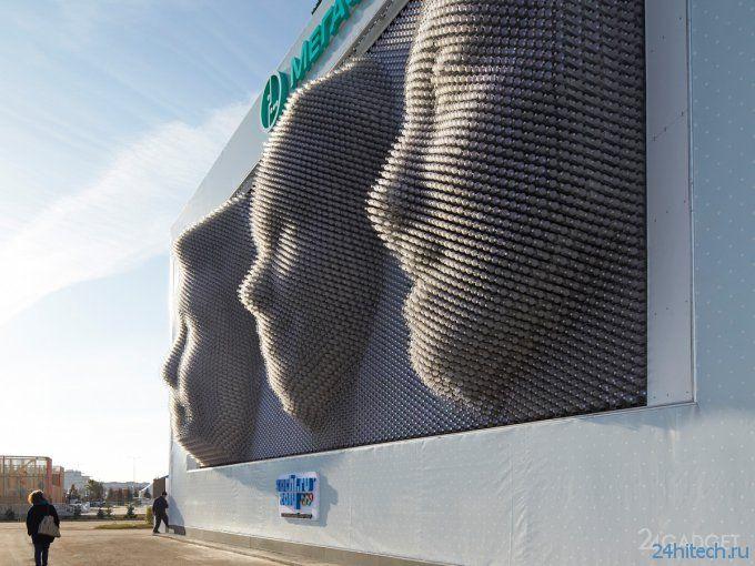 3D-дисплей в Олимпийском парке Сочи (3 фото + видео)