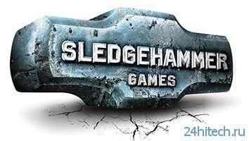 Activision подтвердила, что новую часть Call of Duty разрабатывает Sledgehammer Games